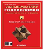 "Головоломка ""Звездчатий многогранник"" без/журн()"