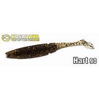 Kosadaka HaRT 90 DS силиконовая съедобная приманка
