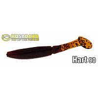 Kosadaka HaRT 90 MO силиконовая съедобная приманка
