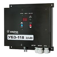Универсальный блок защиты однофазных асинхронных электродвигателей УБЗ-118,Новатек Электро