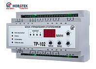 Цифровое температурное реле для защиты сухих автотрансформаторов TР-100,Новатек Электро