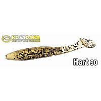 Kosadaka HaRT 90 OT силиконовая съедобная приманка
