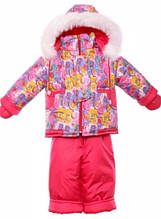 Детский зимний костюм на овчине-подстежке (от 6 до 18 месяцев) Розовая галактика