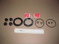 Ремкомплект тормозного суппорта (пр-во Toyota)