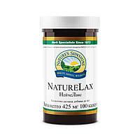 Нэйче Лакс -  NatureLax  - обеспечивает моторику кишечника