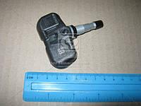 Датчик давления воздуха в шине (пр-во Toyota)
