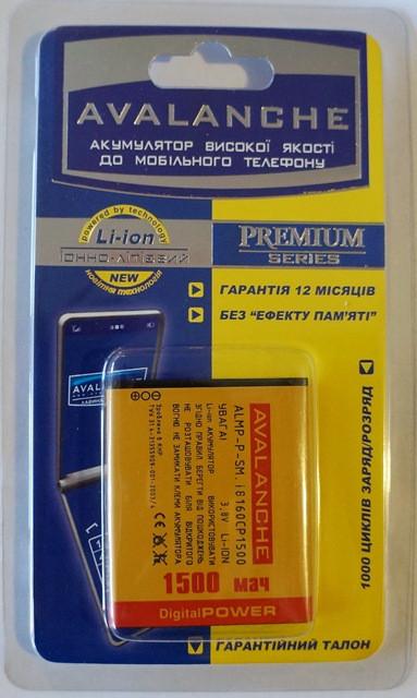 АКБ Avalanche для Nokia N78, N79, N95 8GB (BL-6F) -1150 мАч