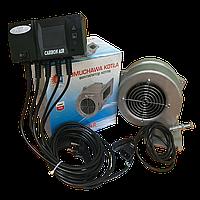 Комплект автоматики Carbon Air + вентилятор DP-02