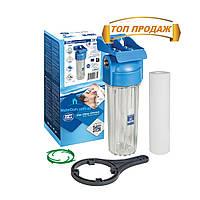 Фильтр механической очистки  Aquafilter FHPR1-HP1