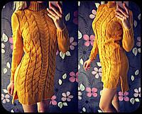 Платье Вязаное Стильная Туника Фрак с разрезами Свитер
