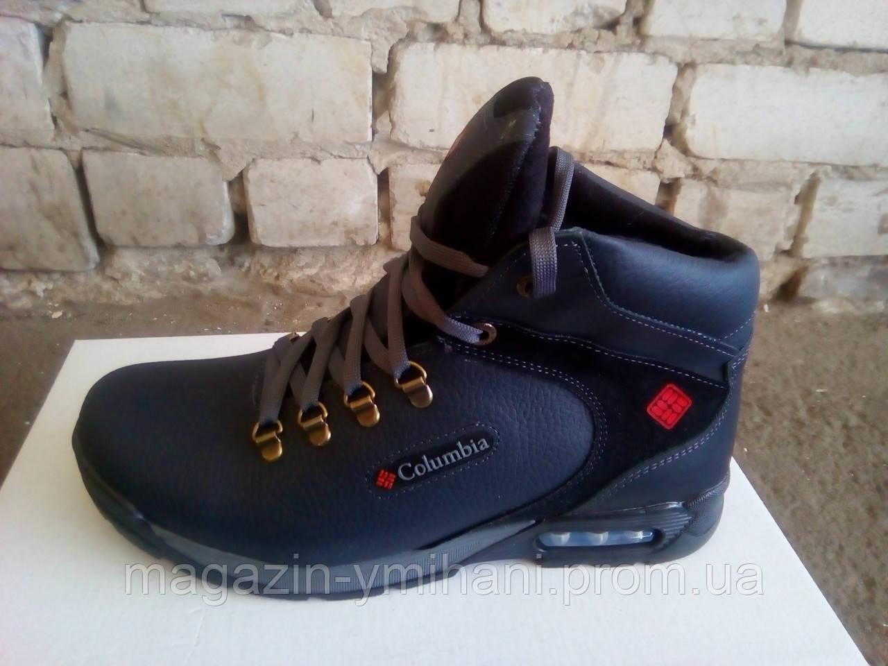 Мужские зимние ботинки Columbia синие из натуральной кожи.  продажа ... d1da32b8f2e