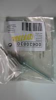 00620830 Крепление держателя для насадок на шток привода (с монтажным шурупом)