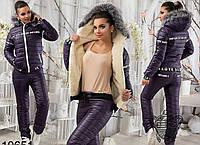 Женский теплый зимний костюм на меху с опушкой LOVE баклажан