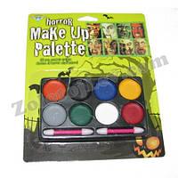 Краски для макияжа на Хэллоуин