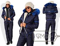 Женский теплый зимний костюм на синтепоне с опушкой Камни \ темно-синий