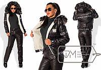 Женский теплый зимний костюм на синтепоне с опушкой\ черный