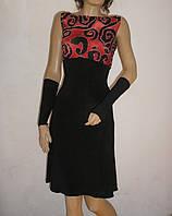 MD-10745 Нарядное приталенное красно-черное платье в стиле ампир