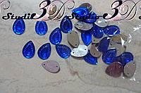Камни пришивные Капля 13*18 мм синий №120