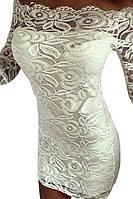 Белое кружевное мини платье с открытыми плечами на скромную свадьбу,роспись MK-22643