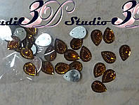 Камни пришивные Капля 13*18 мм коричневый №32