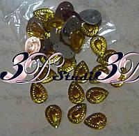 Камни пришивные Капля 13*18 мм желтый №132