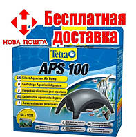 Компрессор Tetratec APS-100
