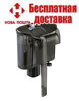 Фильтр навесной, Aquael FZN-3