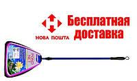 Сачок для рыб Laguna Pond Net  30см /ручка 81-150см