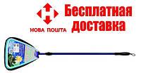 Сачок для рыб Laguna Pond Net 36х36см /ручка 81-150см