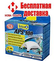 Компрессор Tetratec APS-100 белый