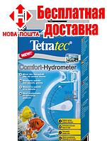 Tetra Marine Hydrometr - точный прибор для определения солёности морской воды, солемер.