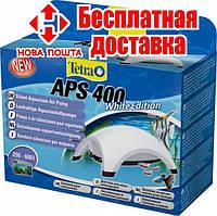 Компрессор Tetratec APS-400 белый