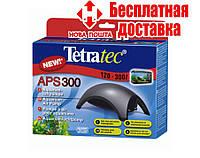 Компрессор Tetratec APS-300
