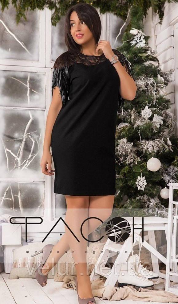 Купить платье недорого 48 размера