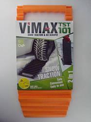 Антискользящий двусторонний трак  TST-101 VIMAX. Сэнд траки противоскольжения