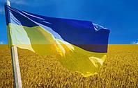 """Прапор """"України"""", маленький, розмір: 60х40 см, прапор України"""