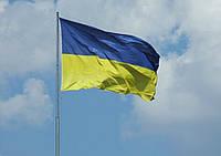 """Прапор """"України"""", маленький, розмір: 90х60 см, флаг Украины"""