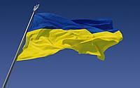 """Прапор """"України"""", середній, розмір: 120х80 см, флаг Украины"""