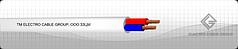 Кабель силовой ПВС 2х4 ЗЗЦМ