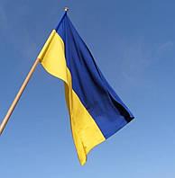"""Прапор """"України"""", великий, розмір: 150х100 см"""