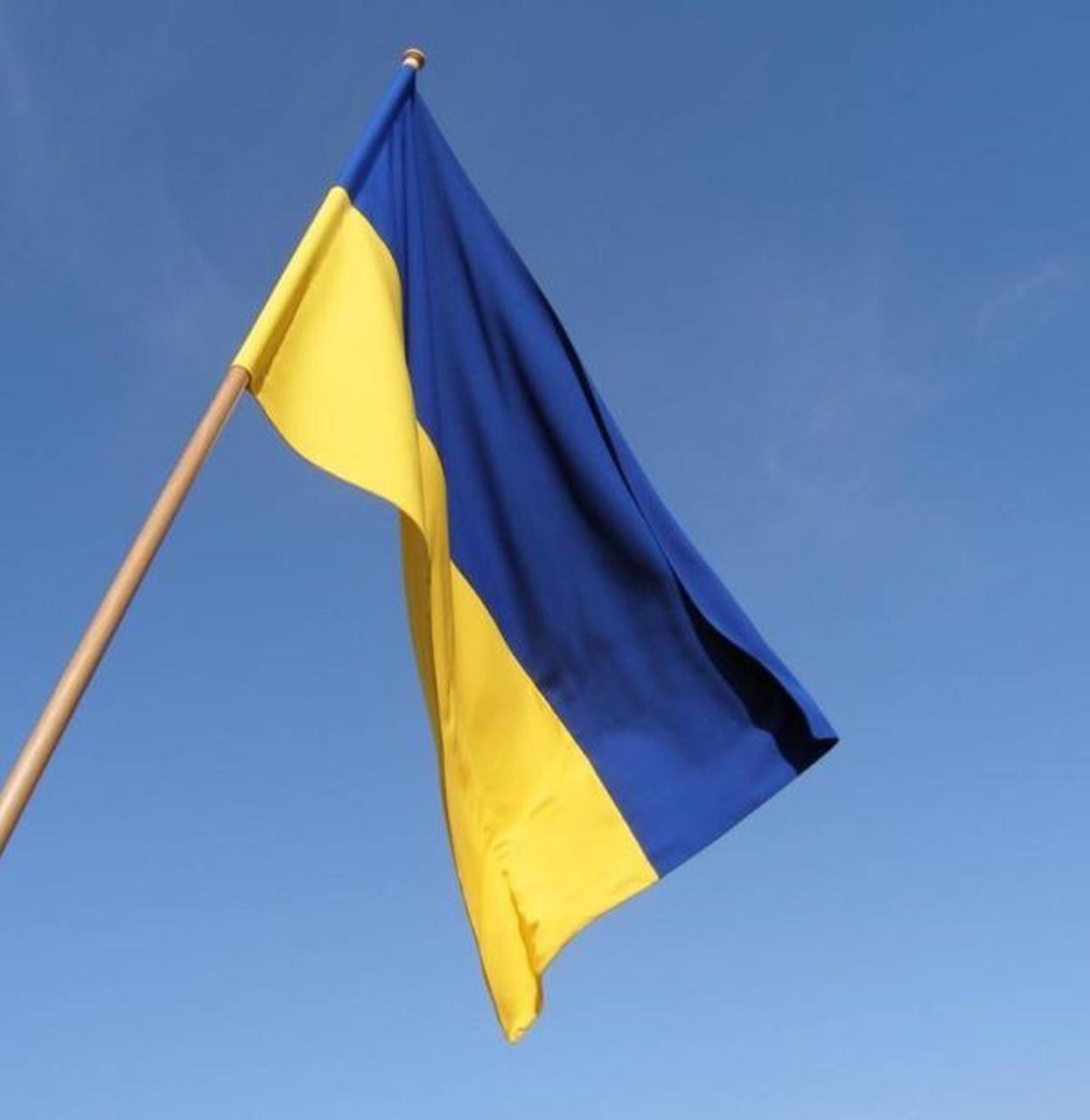 """Прапор """"України"""", великий, розмір: 150х100 см, прапор України"""