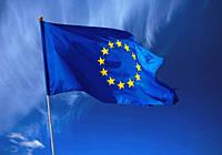 """Прапор """"Євросоюза"""", розмір: 135х90 см., прапор єс, прапор євросоюза"""