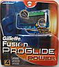 Кассеты Gillette Fusion Proglide Power, 4 Cartridges