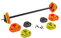 Штанга для фитнеса (фитнес памп) 20кг GO Fitness FI-5330