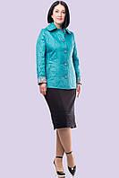 Модная легкая куртка для женщин стеганная большого размера 50-62