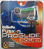 Кассеты Gillette Fusion Proglide Power, 6 Cartridges