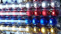 Шары новогодние, набор 13шт. d=5см. цветные однотонные , фото 1