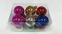 Шары новогодние, набор 12шт. d=3см. цветные однотонные(3056/145)