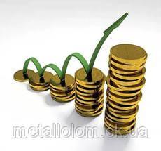 Цены на цветной металлолом очень высокие спешите сдать.