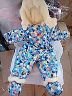 Детский комбинезон трансформер зимний (голубые звезды)
